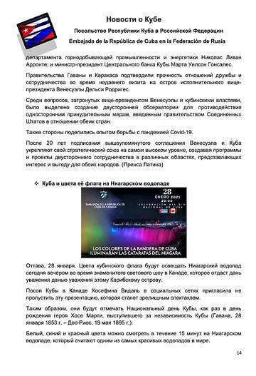 https://forumupload.ru/uploads/0011/90/c9/13/t848314.png