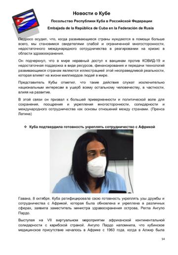 http://forumupload.ru/uploads/0011/90/c9/13/t848866.png