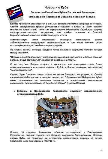 https://forumupload.ru/uploads/0011/90/c9/13/t849501.png