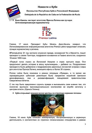 https://forumupload.ru/uploads/0011/90/c9/13/t849779.png