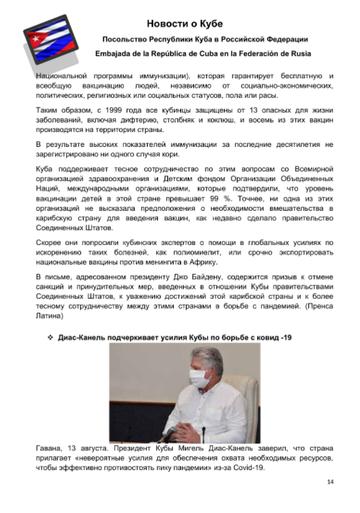 http://forumupload.ru/uploads/0011/90/c9/13/t849786.png