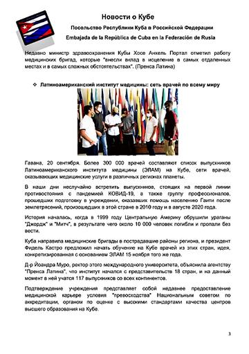 http://forumupload.ru/uploads/0011/90/c9/13/t850047.png
