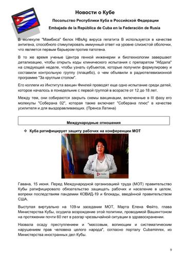 http://forumupload.ru/uploads/0011/90/c9/13/t85046.png