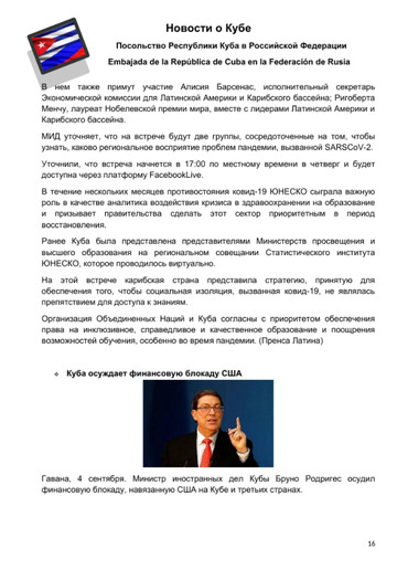 https://forumupload.ru/uploads/0011/90/c9/13/t852518.jpg