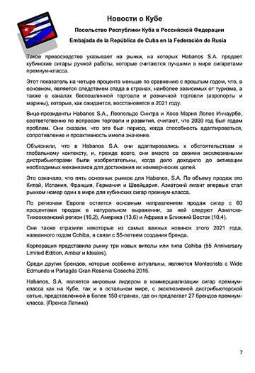 http://forumupload.ru/uploads/0011/90/c9/13/t852885.png
