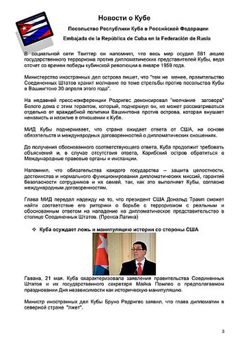 https://forumupload.ru/uploads/0011/90/c9/13/t853008.png