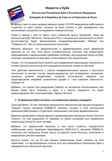 http://forumupload.ru/uploads/0011/90/c9/13/t853496.png