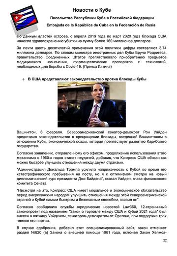 https://forumupload.ru/uploads/0011/90/c9/13/t853931.png