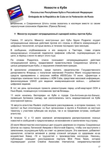 http://forumupload.ru/uploads/0011/90/c9/13/t854874.png