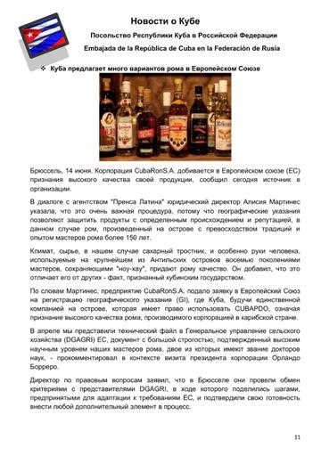 http://forumupload.ru/uploads/0011/90/c9/13/t856348.png