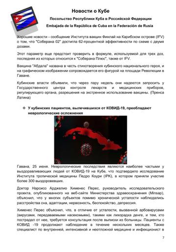 http://forumupload.ru/uploads/0011/90/c9/13/t857785.png