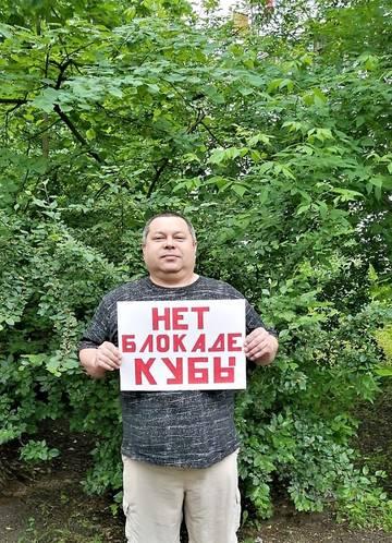 http://forumupload.ru/uploads/0011/90/c9/13/t858241.jpg