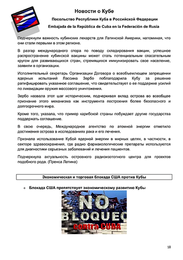 https://forumupload.ru/uploads/0011/90/c9/13/t860815.png