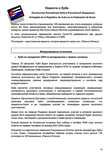 https://forumupload.ru/uploads/0011/90/c9/13/t862740.png