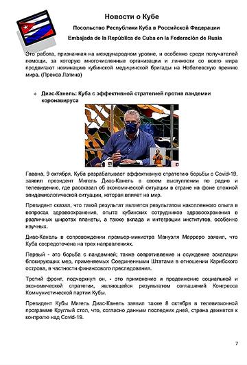 https://forumupload.ru/uploads/0011/90/c9/13/t863228.png
