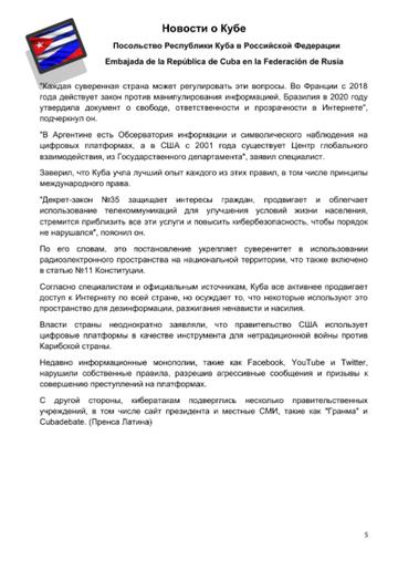 http://forumupload.ru/uploads/0011/90/c9/13/t863354.png