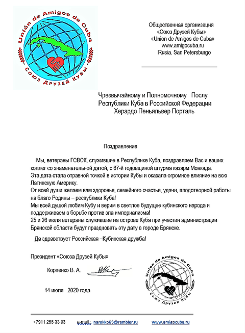 https://forumupload.ru/uploads/0011/90/c9/13/t86342.png