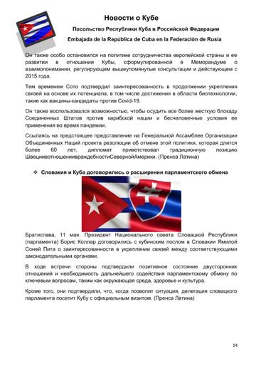 http://forumupload.ru/uploads/0011/90/c9/13/t864265.png