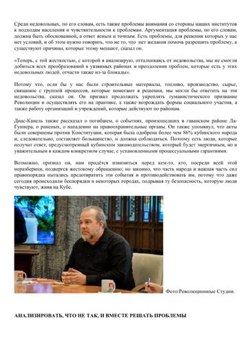 http://forumupload.ru/uploads/0011/90/c9/13/t866453.png