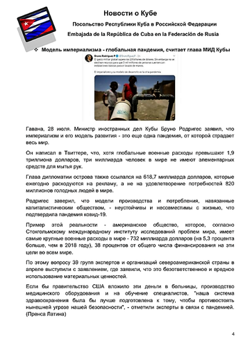 https://forumupload.ru/uploads/0011/90/c9/13/t866622.png