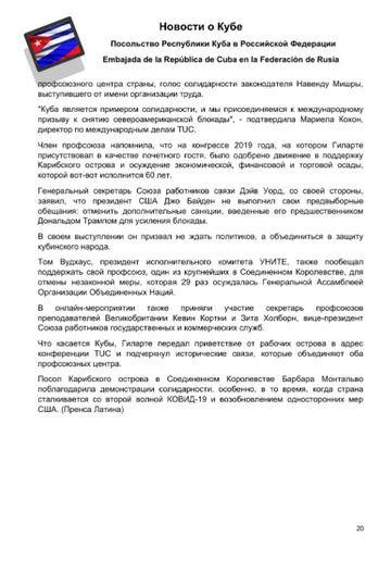 http://forumupload.ru/uploads/0011/90/c9/13/t869786.png