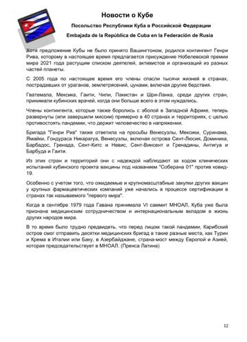 https://forumupload.ru/uploads/0011/90/c9/13/t870600.jpg