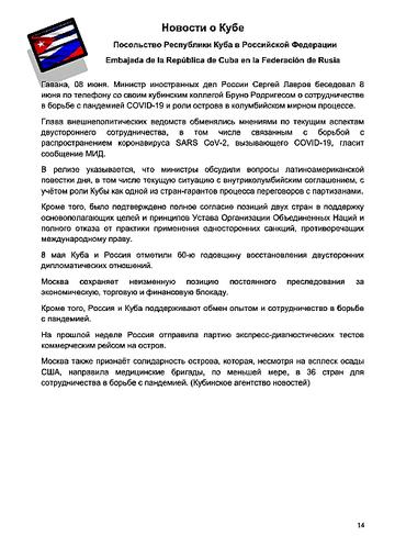 https://forumupload.ru/uploads/0011/90/c9/13/t870968.png