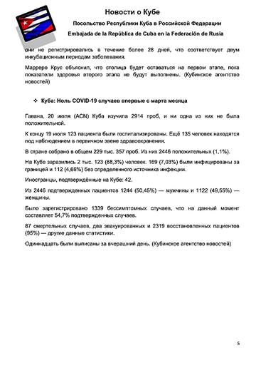 https://forumupload.ru/uploads/0011/90/c9/13/t873441.png