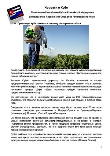 http://forumupload.ru/uploads/0011/90/c9/13/t873779.png
