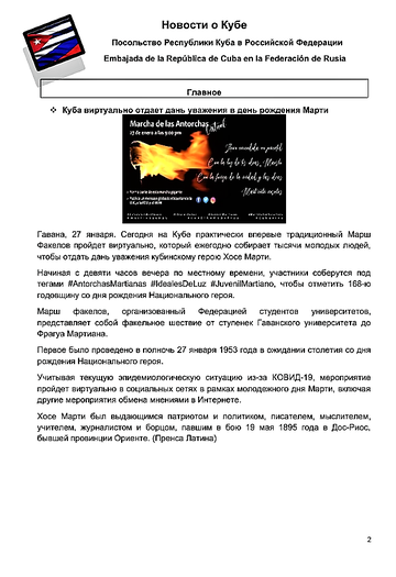 https://forumupload.ru/uploads/0011/90/c9/13/t874133.png