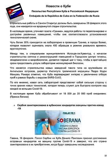 https://forumupload.ru/uploads/0011/90/c9/13/t874753.png