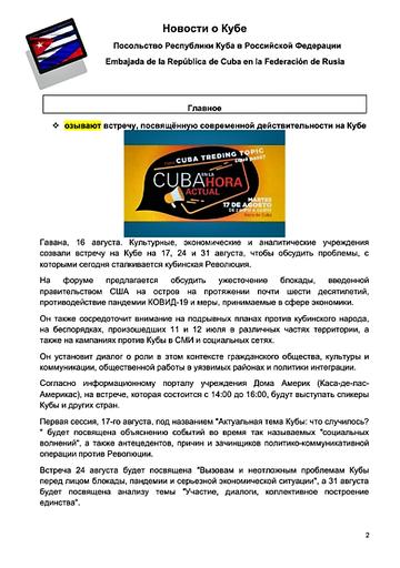 http://forumupload.ru/uploads/0011/90/c9/13/t874774.png
