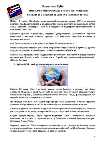 https://forumupload.ru/uploads/0011/90/c9/13/t875263.png