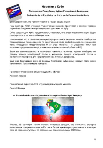 http://forumupload.ru/uploads/0011/90/c9/13/t875595.png