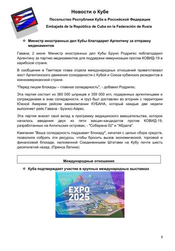 http://forumupload.ru/uploads/0011/90/c9/13/t876210.png
