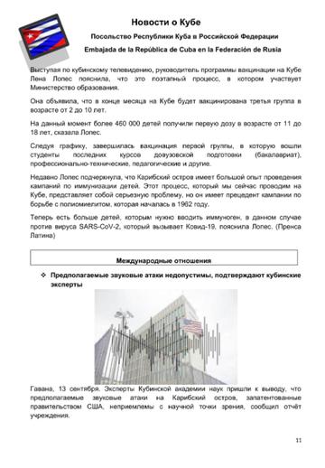 http://forumupload.ru/uploads/0011/90/c9/13/t877379.png