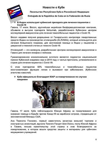 https://forumupload.ru/uploads/0011/90/c9/13/t877586.png