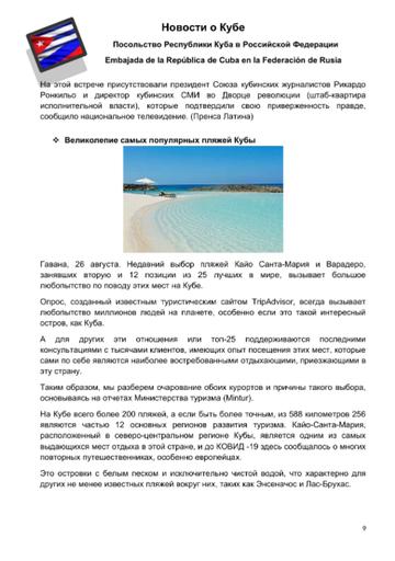 http://forumupload.ru/uploads/0011/90/c9/13/t878361.png