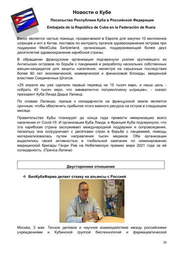http://forumupload.ru/uploads/0011/90/c9/13/t879344.png