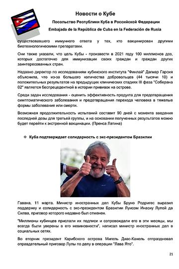 https://forumupload.ru/uploads/0011/90/c9/13/t880275.png