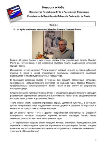 http://forumupload.ru/uploads/0011/90/c9/13/t881707.png