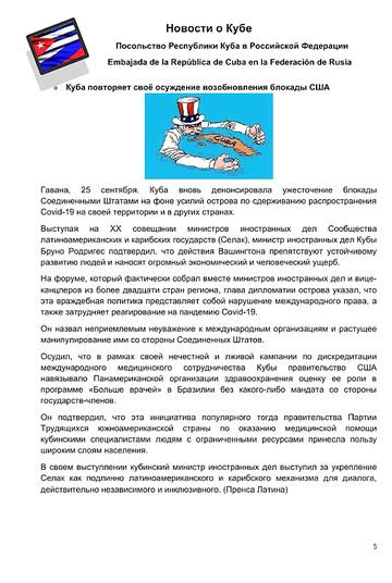 https://forumupload.ru/uploads/0011/90/c9/13/t882552.jpg