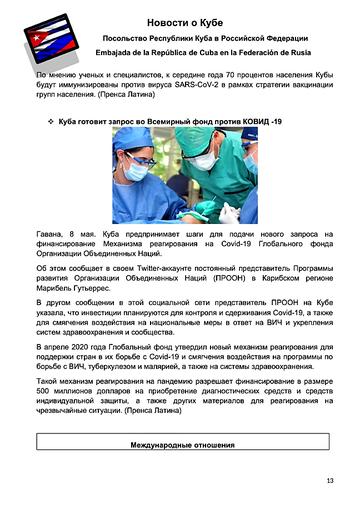 http://forumupload.ru/uploads/0011/90/c9/13/t883597.png