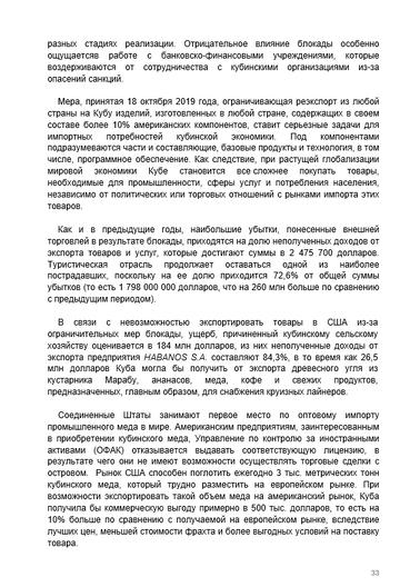 http://forumupload.ru/uploads/0011/90/c9/13/t884689.png