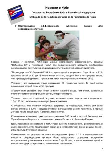 http://forumupload.ru/uploads/0011/90/c9/13/t88499.png