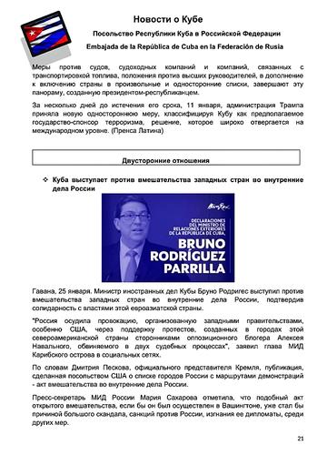 https://forumupload.ru/uploads/0011/90/c9/13/t886172.png