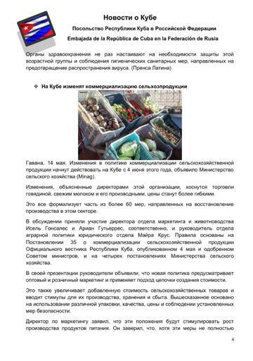 http://forumupload.ru/uploads/0011/90/c9/13/t886858.png