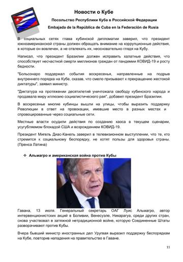 http://forumupload.ru/uploads/0011/90/c9/13/t88738.png