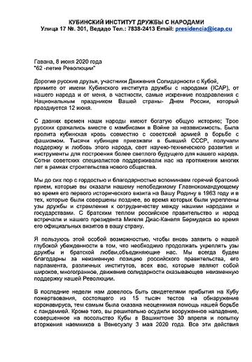 http://forumupload.ru/uploads/0011/90/c9/13/t887587.png
