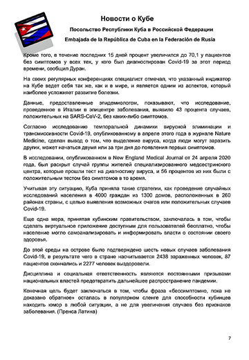 https://forumupload.ru/uploads/0011/90/c9/13/t888093.png